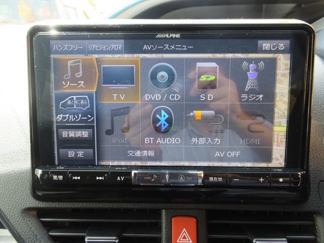ZS 煌 両側パワースライドドア トヨタセーフティーセンス LED バックカメラ クルーズコントロール(29枚目)