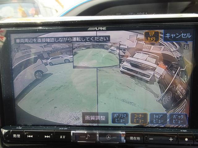 ZS 煌 両側パワースライドドア トヨタセーフティーセンス LED バックカメラ クルーズコントロール(30枚目)