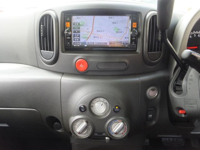 15X 福祉車両 スローパー キセノン ETC バックカメラ 電動ウインチ(28枚目)