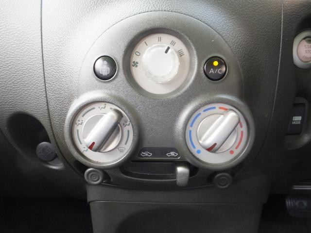 15X 福祉車両 スローパー キセノン ETC バックカメラ 電動ウインチ(29枚目)