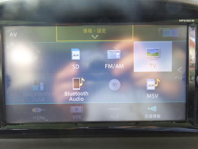 15X 福祉車両 スローパー キセノン ETC バックカメラ 電動ウインチ(30枚目)