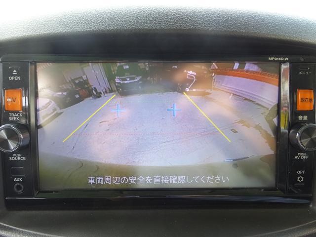 15X 福祉車両 スローパー キセノン ETC バックカメラ 電動ウインチ(31枚目)