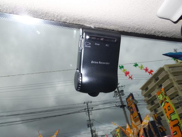 15X 福祉車両 スローパー キセノン ETC バックカメラ 電動ウインチ(32枚目)