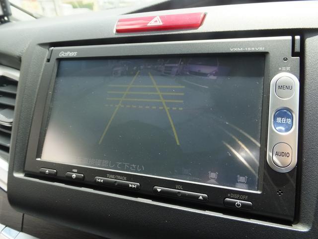 X・ホンダセンシング バックカメラ ETC  レーダーブレーキサポート 誤発進抑制 スポーツモード(27枚目)