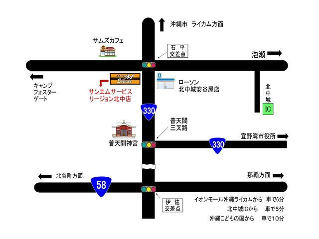 リヤシート・リフト・福祉車両・SA3(2枚目)