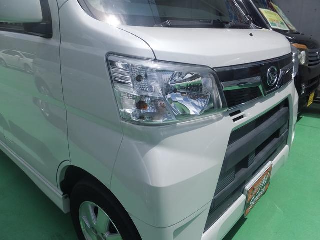 リヤシート・リフト・福祉車両・SA3(7枚目)