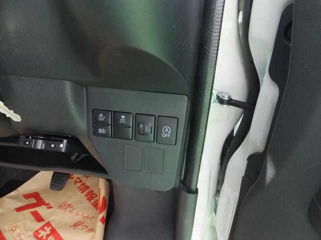 リヤシート・リフト・福祉車両・SA3(15枚目)