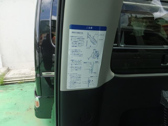リヤシート・リフト・福祉車両・SA3(44枚目)