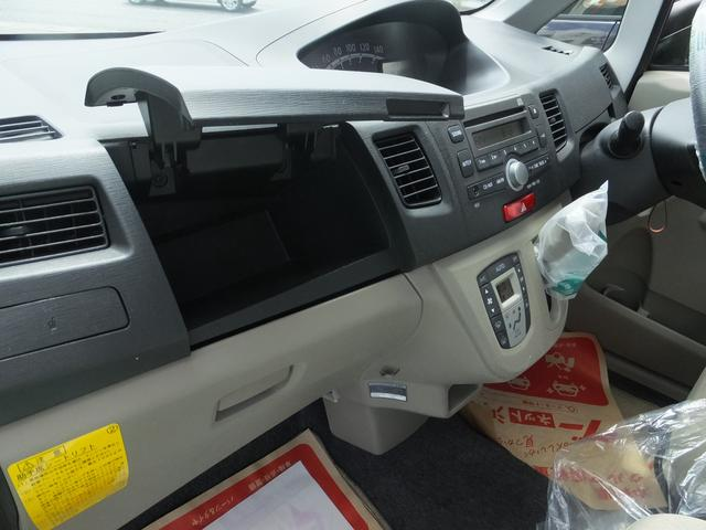 フロントシートリフト福祉車両(15枚目)
