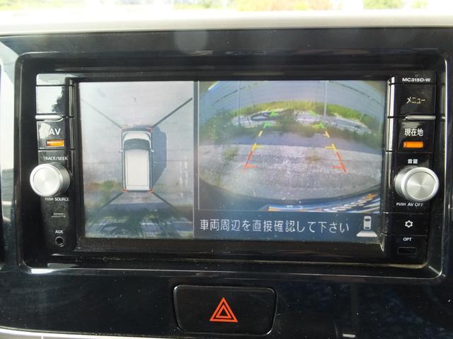 ハイウェイスター X Vセレクション 両側パワースライドドア エマージェンシーブレーキ アラウンドビューモニター ETC フリップダウンモニター(27枚目)
