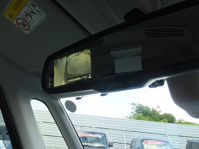 ハイウェイスター X Vセレクション 両側パワースライドドア エマージェンシーブレーキ アラウンドビューモニター ETC フリップダウンモニター(28枚目)