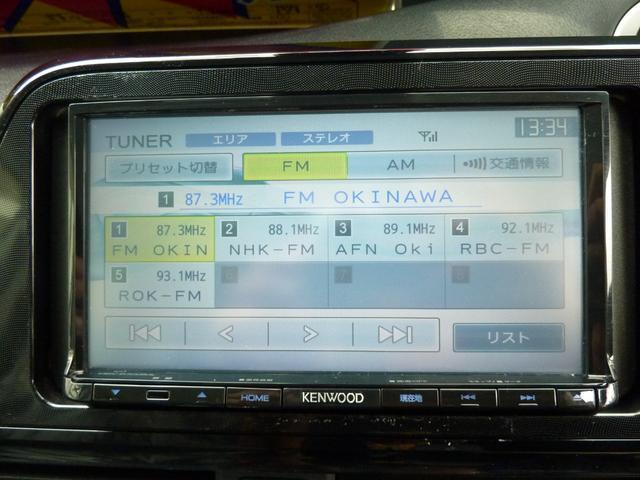 Xトヨタセーフティセンス(16枚目)