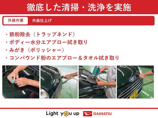 丁寧にタール・ピッチをオートライフで落とし、ボディー全体に水をかけ専用のネンドで擦ります。その後、極細めのコンパウンドとファインを使用し仕上げております。