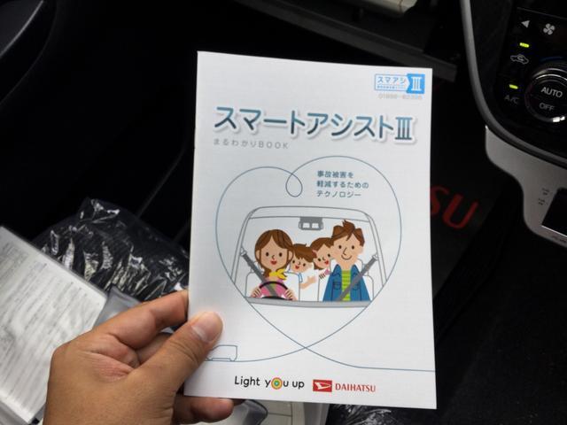 カスタム Xリミテッド SAIII(39枚目)