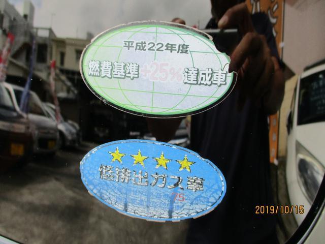 「スズキ」「アルトラパン」「軽自動車」「沖縄県」の中古車36