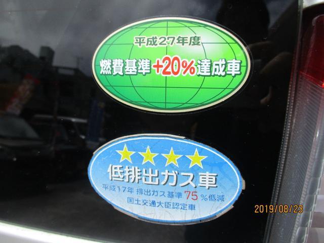 「マツダ」「フレア」「コンパクトカー」「沖縄県」の中古車34