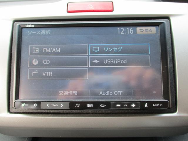ジャストセレクション電動ドアナビバックカメラ16インチアルミ(6枚目)