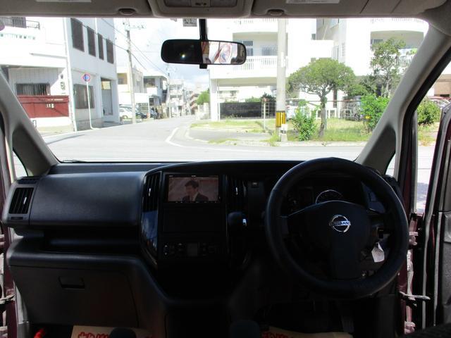 「日産」「セレナ」「ミニバン・ワンボックス」「沖縄県」の中古車15