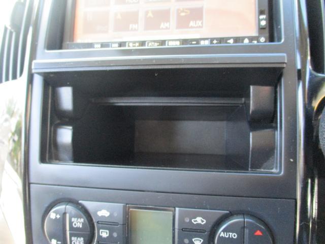 「日産」「セレナ」「ミニバン・ワンボックス」「沖縄県」の中古車40