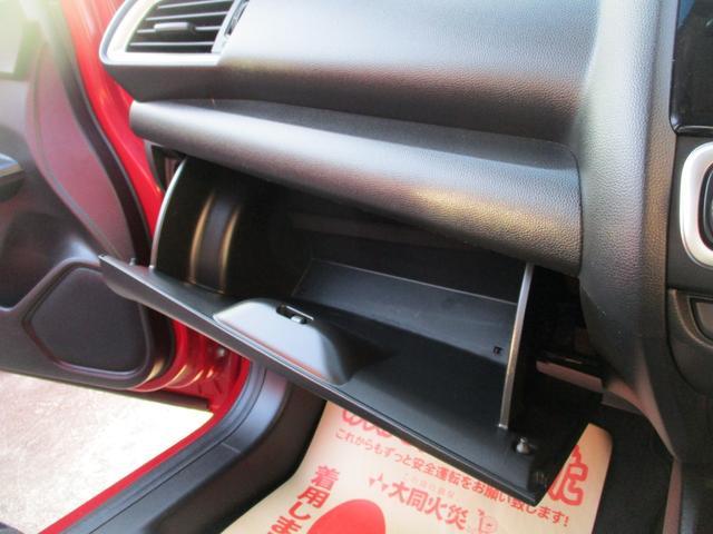 「ホンダ」「フィット」「コンパクトカー」「沖縄県」の中古車18