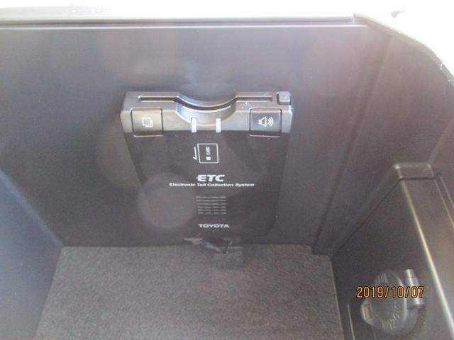 「トヨタ」「RAV4」「SUV・クロカン」「沖縄県」の中古車11