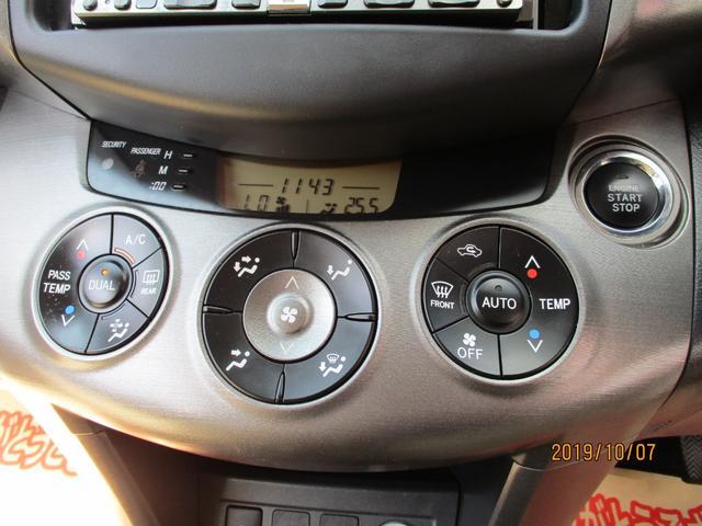 「トヨタ」「RAV4」「SUV・クロカン」「沖縄県」の中古車13