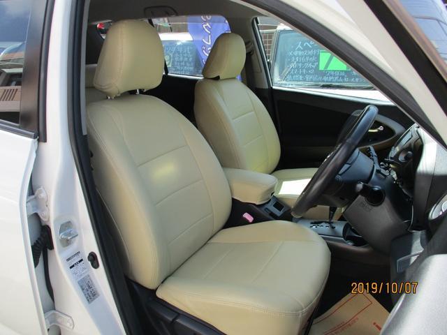 「トヨタ」「RAV4」「SUV・クロカン」「沖縄県」の中古車20