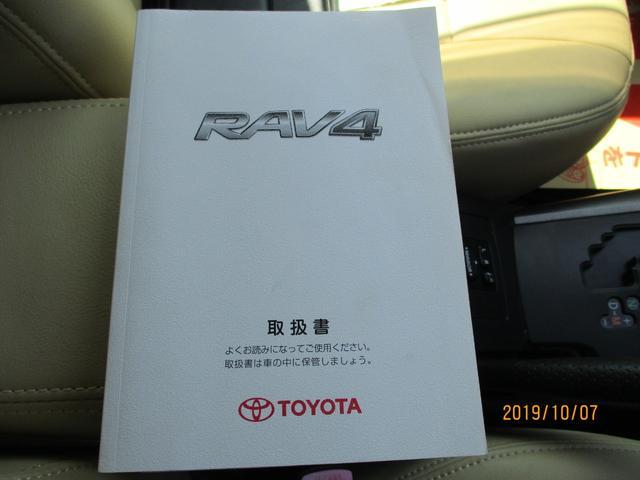「トヨタ」「RAV4」「SUV・クロカン」「沖縄県」の中古車29