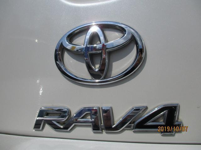 「トヨタ」「RAV4」「SUV・クロカン」「沖縄県」の中古車40