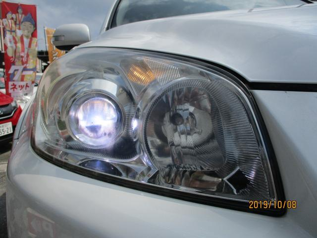 「トヨタ」「RAV4」「SUV・クロカン」「沖縄県」の中古車42