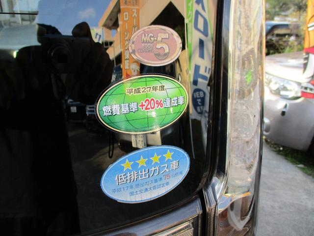 「マツダ」「フレアワゴンカスタムスタイル」「コンパクトカー」「沖縄県」の中古車42