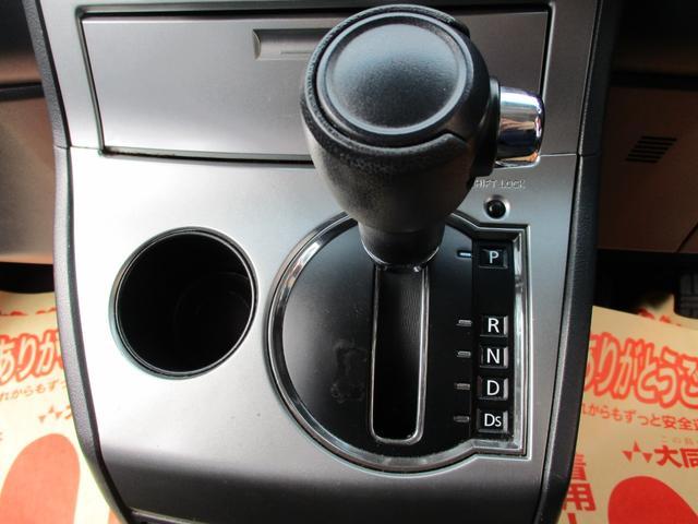 「三菱」「デリカD:5」「ミニバン・ワンボックス」「沖縄県」の中古車17