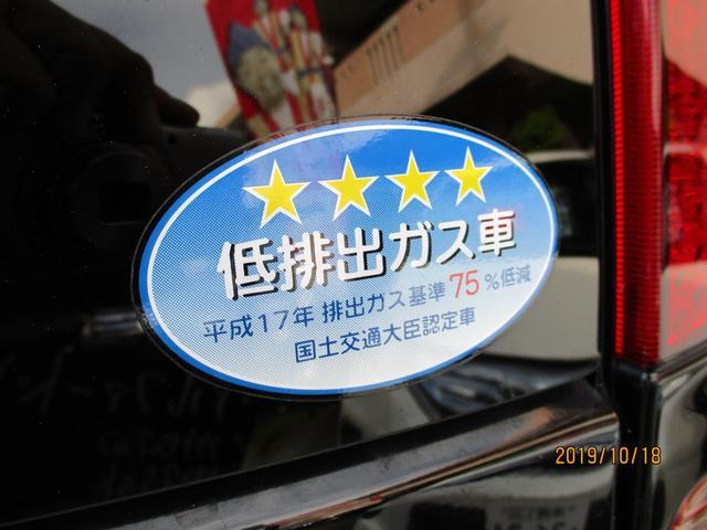 「日産」「セレナ」「ミニバン・ワンボックス」「沖縄県」の中古車32