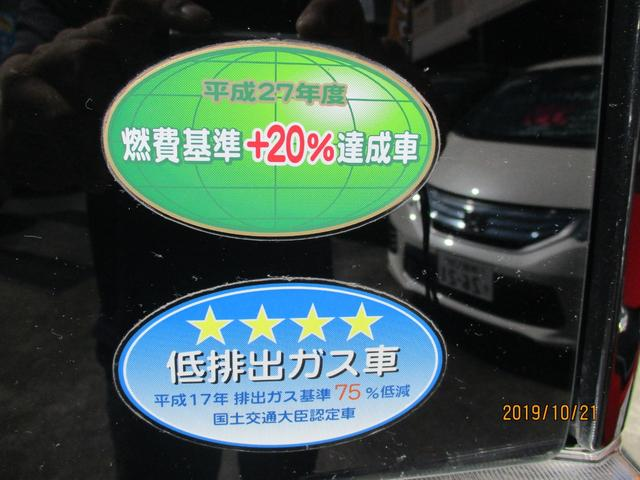 「ダイハツ」「タント」「コンパクトカー」「沖縄県」の中古車39
