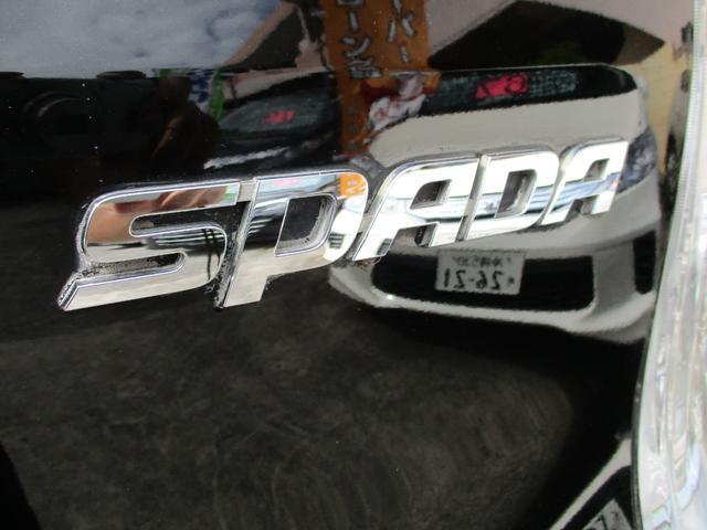 「ホンダ」「ステップワゴンスパーダ」「ミニバン・ワンボックス」「沖縄県」の中古車47