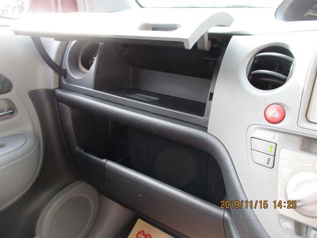 「トヨタ」「シエンタ」「ミニバン・ワンボックス」「沖縄県」の中古車22