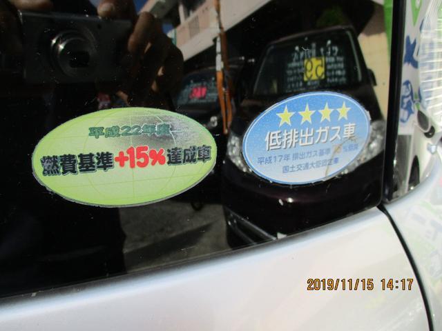 「トヨタ」「シエンタ」「ミニバン・ワンボックス」「沖縄県」の中古車32