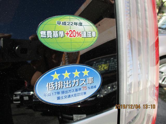 「ダイハツ」「ムーヴ」「コンパクトカー」「沖縄県」の中古車36