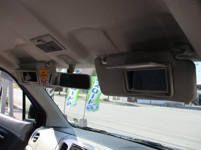 「スズキ」「ワゴンR」「コンパクトカー」「沖縄県」の中古車25