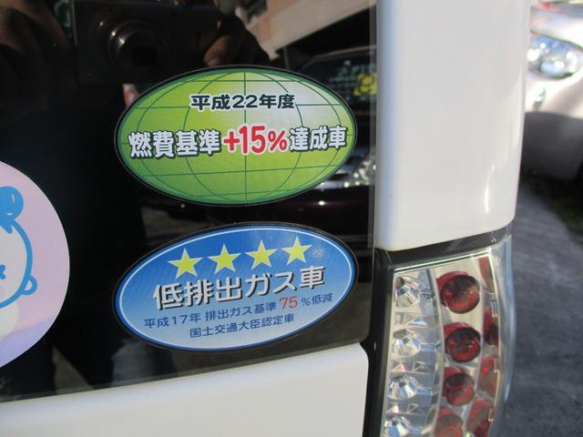 「三菱」「eKワゴン」「コンパクトカー」「沖縄県」の中古車27
