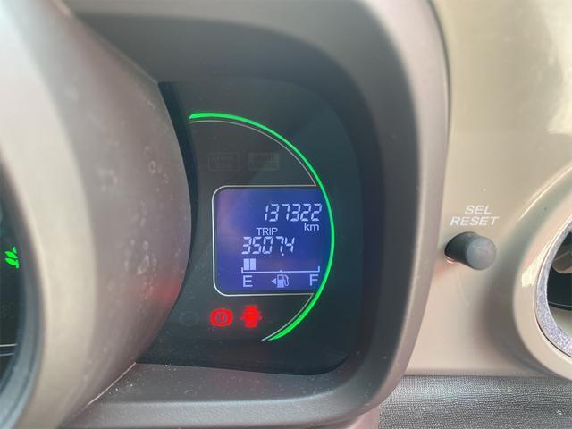 G・Lパッケージ アイドリングストップ・プッシュスタート・スマートキー・名護支店展示車両(7枚目)
