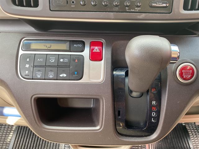 G・Lパッケージ アイドリングストップ・プッシュスタート・スマートキー・名護支店展示車両(8枚目)