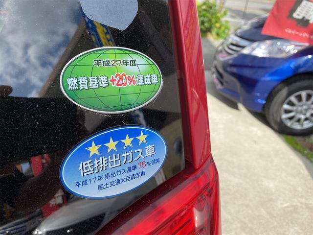 G・Lパッケージ アイドリングストップ・プッシュスタート・スマートキー・名護支店展示車両(36枚目)