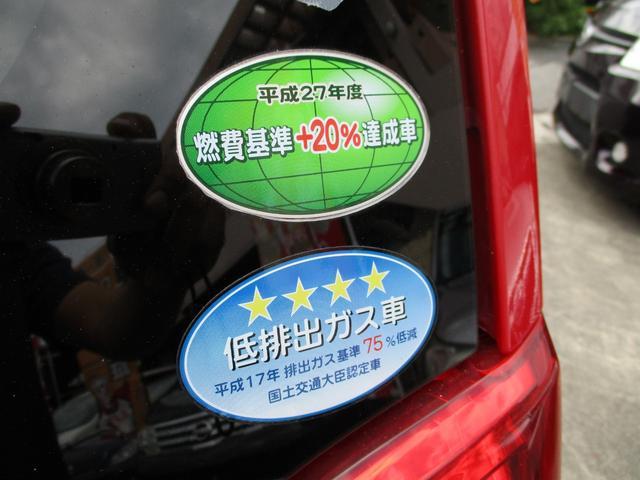 G・Lパッケージ アイドリングストップ・プッシュスタート・スマートキー・名護支店展示車両(39枚目)