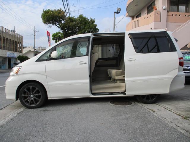 「トヨタ」「アルファード」「ミニバン・ワンボックス」「沖縄県」の中古車6