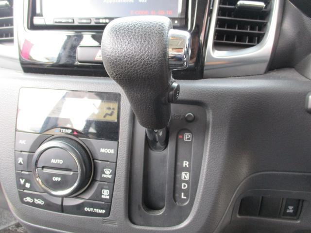 TS ターボ・両側電動スライドドア・リア左右サンシェード・HDDナビ・DVD・地デジ・Bluetooth・バックカメラ・アイドリングストップ・エンジンスターター(21枚目)