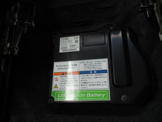 TS ターボ・両側電動スライドドア・リア左右サンシェード・HDDナビ・DVD・地デジ・Bluetooth・バックカメラ・アイドリングストップ・エンジンスターター(30枚目)