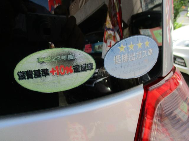 「トヨタ」「ラクティス」「ミニバン・ワンボックス」「沖縄県」の中古車35