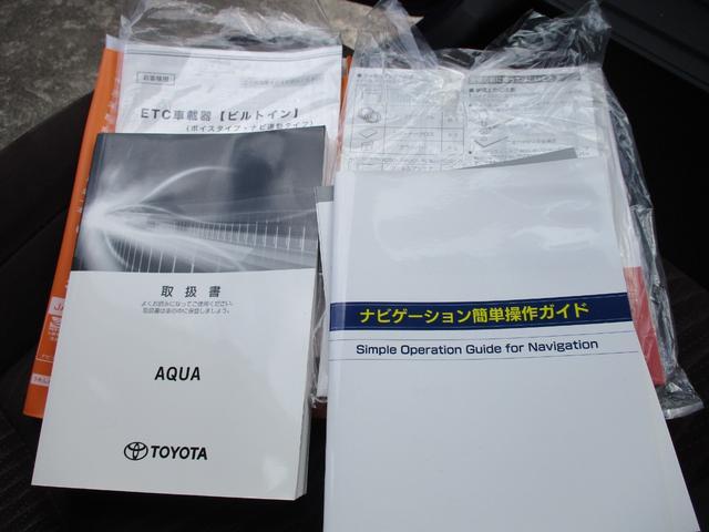 G トヨタセーフティセンス・カロッツェリアナビ・DVD・Bluetooth・バックカメラ・ETC・ステアリングスイッチ・クルーズコントロール・オートライト(13枚目)