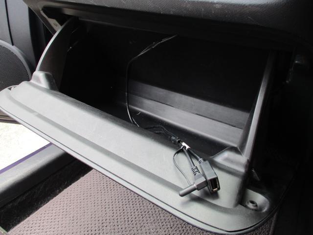 G トヨタセーフティセンス・カロッツェリアナビ・DVD・Bluetooth・バックカメラ・ETC・ステアリングスイッチ・クルーズコントロール・オートライト(19枚目)